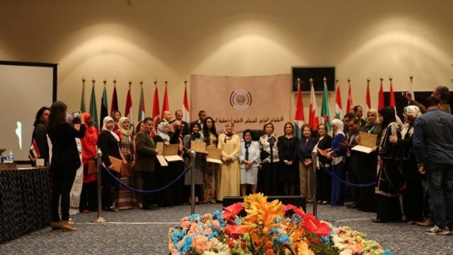 اقيم الاحتفال خلال تشرين الثاني 2015 على هامش اجتماع مجلس منظمة المرأة العربية في شرم الشيخ